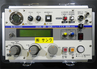 GR・DGRリレーテスタ MUSASHI GCR-mini