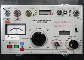 OCRテスタ SOUKOU BCT-50K