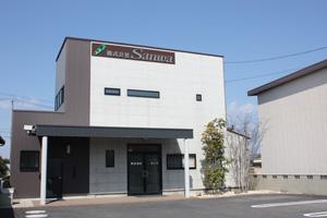 サンワ本社